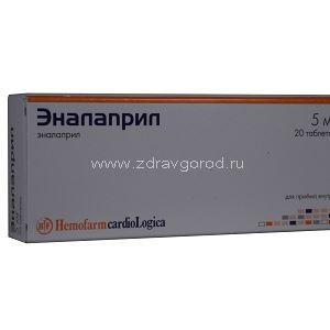 Лекарственные средства аналаприл