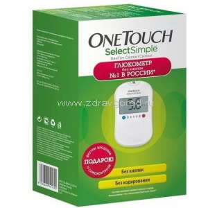 One Touch Select simple глюкометр N1 LifeScan Johnson & Johnson Consumer Products ШВЕЙЦАРИЯ